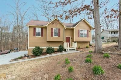 105 Cobblestone Ct, Douglasville, GA 30134 - #: 8723626