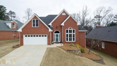 1425 Home Place Dr, Lawrenceville, GA 30043 - #: 8725176
