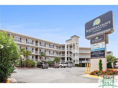 404 Butler Avenue, Tybee Island, GA 31328 - #: 169621