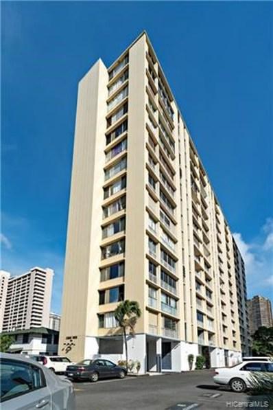 419A Atkinson Drive UNIT 1407, Honolulu, HI 96814 - #: 201815628