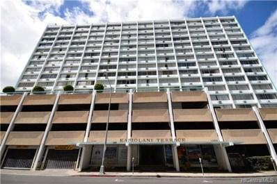1560 Kanunu Street UNIT 702, Honolulu, HI 96814 - #: 201819132