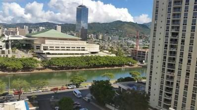 400 Hobron Lane UNIT 1404, Honolulu, HI 96815 - #: 201829598