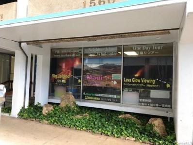 1560 Kanunu Street UNIT 2, Honolulu, HI 96814 - #: 201900331