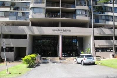 2724 Kahoaloha Lane UNIT 1106, Honolulu, HI 96826 - #: 201928643