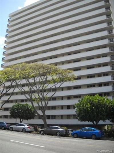 1128 Ala Napunani Street UNIT 405, Honolulu, HI 96818 - #: 201930764