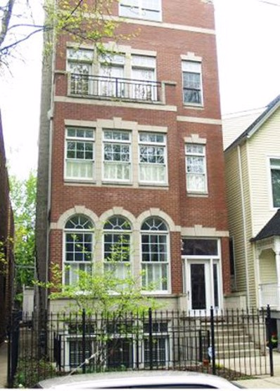 846 W Lill Avenue UNIT 1, Chicago, IL 60614 - MLS#: 09371755