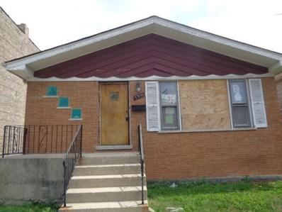 7951 S HARVARD Avenue, Chicago, IL 60620 - MLS#: 09494722