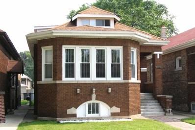 8317 S Paxton Avenue, Chicago, IL 60617 - MLS#: 09516247