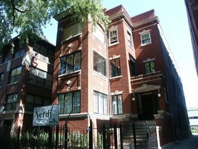 5217 S Greenwood Avenue UNIT G, Chicago, IL 60615 - MLS#: 09571121