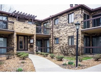18241 Morris Avenue UNIT 2S, Homewood, IL 60430 - MLS#: 09587318
