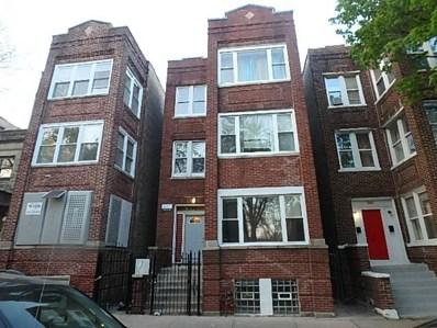 3835 W fillmore Street, Chicago, IL 60624 - MLS#: 09623429