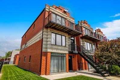 2458 W Fillmore Street UNIT 1, Chicago, IL 60612 - MLS#: 09632247