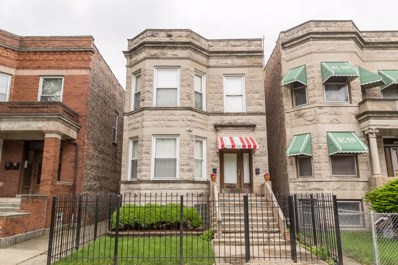 5426 S MAY Street, Chicago, IL 60609 - MLS#: 09653920