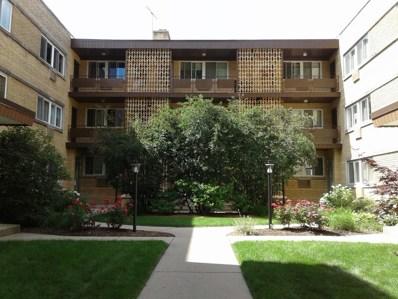 1929 HARRISON Street UNIT 1E, Evanston, IL 60201 - MLS#: 09672694