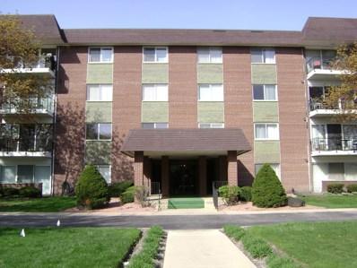 1030 S Fernandez Avenue UNIT 1U, Arlington Heights, IL 60005 - MLS#: 09689508