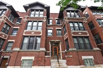 5127 S Greenwood Avenue UNIT 1, Chicago, IL 60615 - MLS#: 09692079