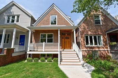 5442 S Dorchester Avenue, Chicago, IL 60615 - MLS#: 09699512