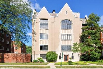 333 S Oak Park Avenue UNIT GE, Oak Park, IL 60302 - MLS#: 09704787