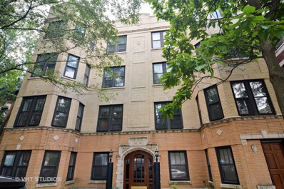 2029 W PIERCE Avenue UNIT 4W, Chicago, IL 60622 - MLS#: 09709297