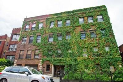 559 W ROSCOE Street UNIT 3E, Chicago, IL 60657 - MLS#: 09715217