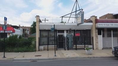 1814 E 79th Street, Chicago, IL 60649 - MLS#: 09725302