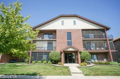 16736 Paxton Avenue UNIT 3N, Tinley Park, IL 60477 - MLS#: 09727286