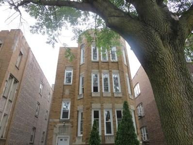8924 S Blackstone Avenue, Chicago, IL 60619 - MLS#: 09728163