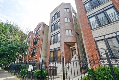 2353 W Harrison Street UNIT 3, Chicago, IL 60612 - MLS#: 09735421