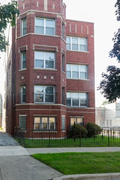 7952 S Phillips Avenue, Chicago, IL 60617 - MLS#: 09736354