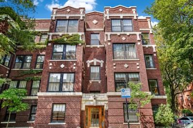 5200 S DORCHESTER Avenue UNIT 3, Chicago, IL 60615 - MLS#: 09736883
