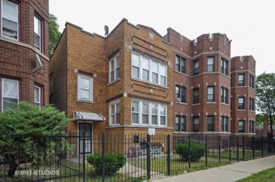 7951 S Paulina Street, Chicago, IL 60620 - MLS#: 09738025