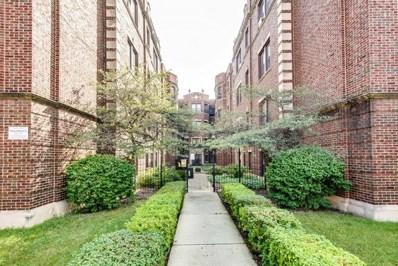 5331 S Dorchester Avenue UNIT 3, Chicago, IL 60615 - MLS#: 09738460