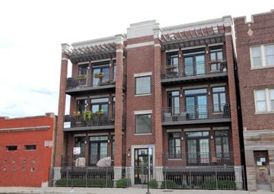 1951 W BELMONT Avenue UNIT 2W, Chicago, IL 60657 - MLS#: 09745317