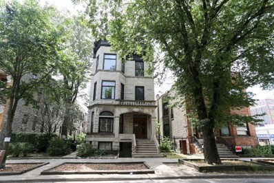 731 W Barry Avenue UNIT G, Chicago, IL 60657 - MLS#: 09750478