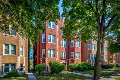 7354 W Lake Street UNIT 3W, River Forest, IL 60305 - MLS#: 09756279