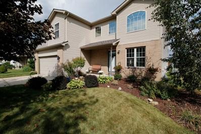1258 Lasser Drive, Plainfield, IL 60586 - MLS#: 09756294