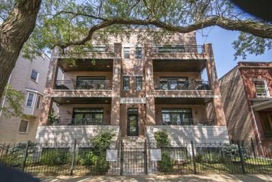1948 W Fletcher Street UNIT 2W, Chicago, IL 60657 - MLS#: 09762315