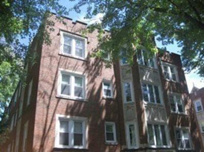 4427 N LAWNDALE Avenue UNIT 2A, Chicago, IL 60625 - MLS#: 09765441