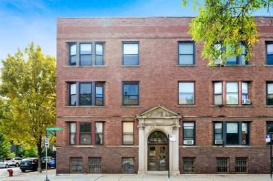 635 W Armitage Avenue UNIT 1, Chicago, IL 60614 - MLS#: 09766300