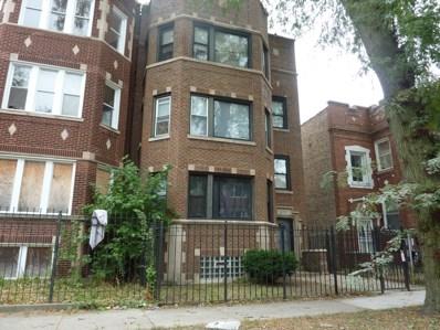 7729 S PHILLIPS Avenue UNIT 1, Chicago, IL 60649 - MLS#: 09766395
