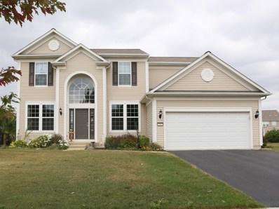 1567 Coral Drive, Yorkville, IL 60560 - MLS#: 09772650
