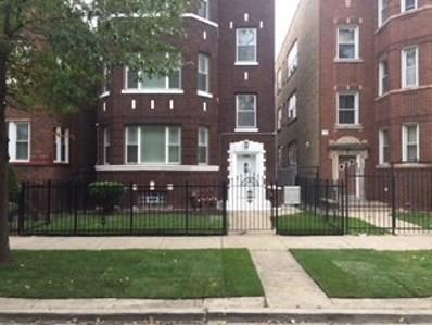 7930 S PAULINA Street, Chicago, IL 60620 - MLS#: 09774083