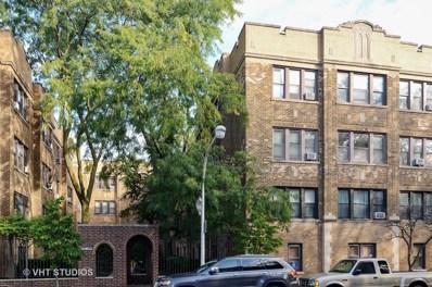 856 W Barry Avenue UNIT 3B, Chicago, IL 60657 - MLS#: 09776153