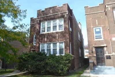 4134 W Nelson Street, Chicago, IL 60641 - MLS#: 09784184