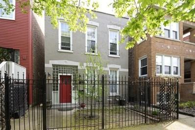 2229 W Huron Street, Chicago, IL 60612 - MLS#: 09784325