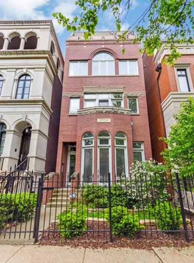 1738 N MOHAWK Street UNIT 3, Chicago, IL 60614 - MLS#: 09785079