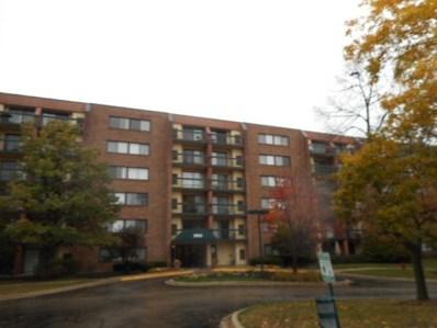 1800 Huntington Boulevard UNIT AE207, Hoffman Estates, IL 60169 - MLS#: 09785979