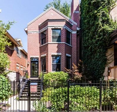 3837 N Paulina Street, Chicago, IL 60613 - MLS#: 09792594