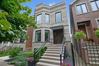 1821 W Summerdale Avenue, Chicago, IL 60640 - MLS#: 09795245
