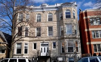1939 N SAWYER Avenue UNIT 1N, Chicago, IL 60647 - MLS#: 09800542
